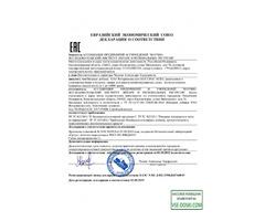 Янтарная Кислота универсальная ГОСТ от `НИИ ЯИРР`