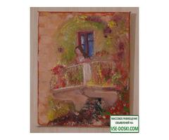 Картина: `На балконе`